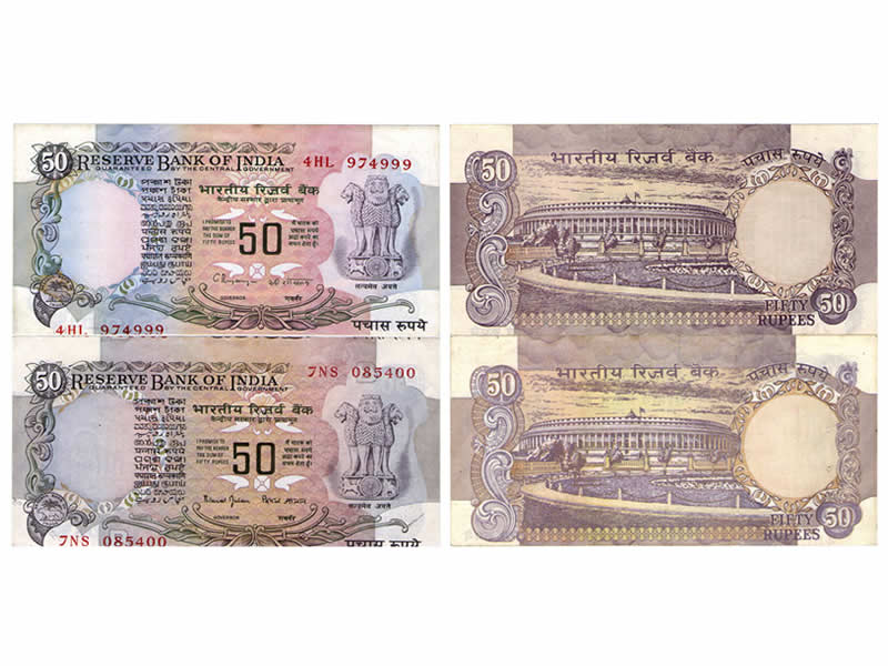 if i were a 2 rupee note The colours on the note were 1 peacock note and 10 rupees 2 boat note and 5 rupees deeers note rupee notes classification and valuation.